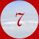 7. Adventstürchen