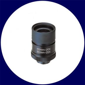 Vixen GEOMA PRO ED 82-S Spektiv + Okular GLH20